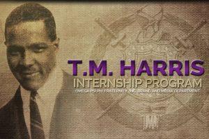 TM Harris Summer Internship Program